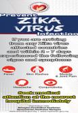 Virus Zika (Bahasa Inggeris)