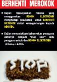 Vape:Rokok Elektronik Tidak Berkesan Untuk Berhenti Merokok
