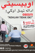 Obesiti - FA Billboard (41.4ft x 11.4ft) JAWI
