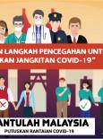 Bantulah Malaysia : Putuskan Rantaian COVID-19