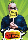 Speak Out (1)