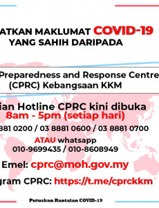 Hotline CPRC Kebangsaan KKM