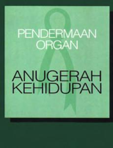 Derma Organ : Anugerah Kehidupan