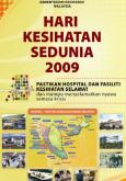 Hari Kesihatan Sedunia 2009 (1)