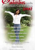 Jantung:Pameran Hari Jantung Sedunia 2007 (17)