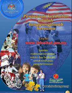 Infosihat:Pameran Laman Web Infosihat 9