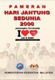 Jantung:Pameran Hari Jantung Sedunia 2000 1