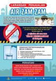 BKKM - Larangan Penjualan Air Zam Zam