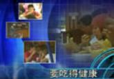 Makan Secara Sihat (B.Cina)