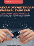 Dapatkan Oxymeter Dari Pembekal Yang Sah