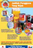 Makanan:Pameran Keselamatan Makanan 30