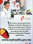 Portal MyHEALTH (English) (2)