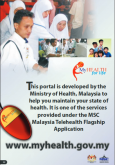 Portal MyHEALTH (English) (2)