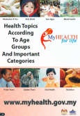 Portal MyHEALTH (English) (5)
