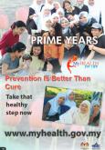 Portal MyHEALTH (English) (8)