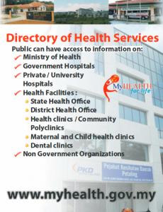 Portal MyHEALTH (English) (17)