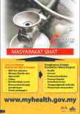 Portal MyHEALTH (BM) (3)