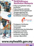 Portal MyHEALTH (BM) (4)