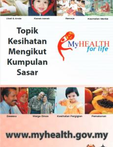 Portal MyHEALTH (BM) (5)
