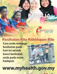 Portal MyHEALTH (BM) (7)