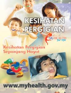 Portal MyHEALTH (BM) (11)