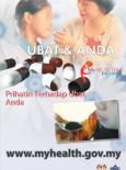 Portal MyHEALTH (BM) (13)