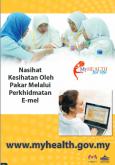 Portal MyHEALTH (BM) (14)