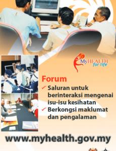 Portal MyHEALTH (BM) (15)