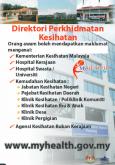 Portal MyHEALTH (BM) (17)