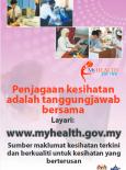 Portal MyHEALTH (BM) (18)