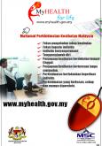 Portal MyHEALTH (Versi Lama) (4)