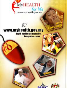 Portal MyHEALTH (Versi Lama) (5)