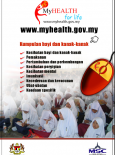 Portal MyHEALTH (Versi Lama) (6)