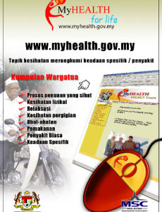 Portal MyHEALTH (Versi Lama) (9)