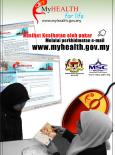 Portal MyHEALTH (Versi Lama) (10)