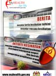 Portal MyHEALTH (Versi Lama) (12)
