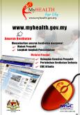 Portal MyHEALTH (Versi Lama) (14)