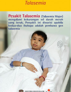 Talasemia:Pameran Talasemia 04 BM 02