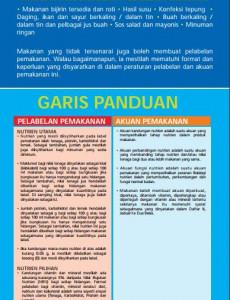 GMP:Amalan Pengilangan Yang Baik 5