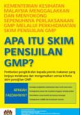 GMP:Amalan Pengilangan Yang Baik (GMP) 7