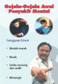 Mental:Pameran Kesihatan Mental - 04 (5)