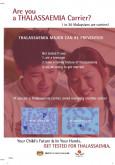 Talasemia:Pameran Talasemia 02 BI 06