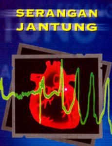 Jantung:Serangan Sakit Jantung