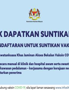 Banner Jom Daftar Untuk Dapatkan Suntikan Vaksin COVID-19