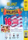 Selamat Menyambut Hari Malaysia 2020