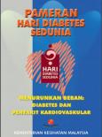 Diabetes :Pameran Hari Diabetes Sedunia 2001 01