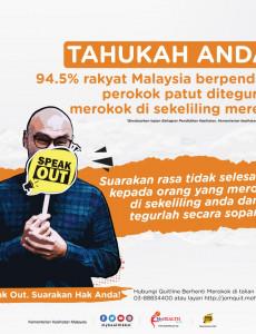 Speak Out : Tahukah Anda?