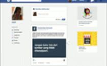 Remaja : Kempen Minda Sihat Social Media (B. Malaysia)