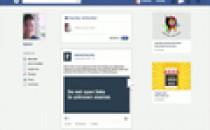 Remaja : Kempen Minda Sihat Social Media (B. Inggeris)