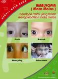 Mata:Pameran Kenali Mata Anda 15